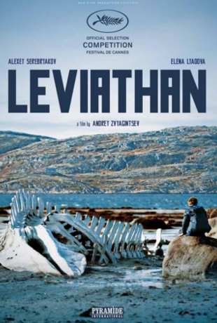 Leviafan-US-Poster
