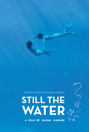 STILL-THE-WATER_HD