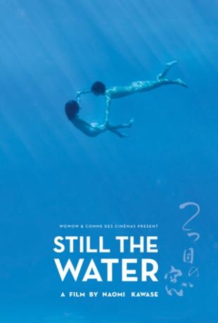 STILL-THE-WATER_HD